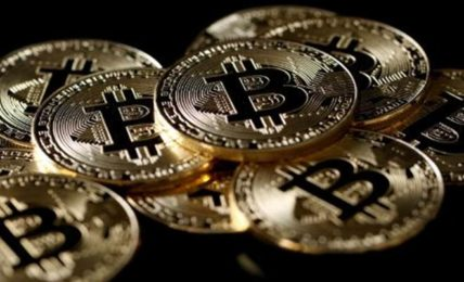 China's Bitcoin-like cryptocurrency