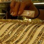 Gold Price Dips As Coronavirus-Led Restrictions Ease
